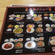 清水区 『中華飯店 吉勝』