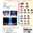歌舞劇「かりゆし・かりゆし~恋するシーサー~」です!華のある小嶺和佳子さん主演!