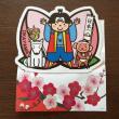 岡山県から桃太郎!   夢の共演!