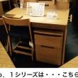 こうちゃんの机