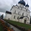 ロシア旅行⑨処刑された鐘