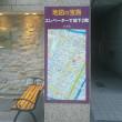 ん!地図専門店