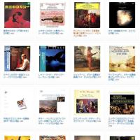 #現代ギター & #ギター音楽 関連 #レコード 特集 只今、出品中! #現代ギター URL:t.co/qseoraup8k #ギター音楽 関連 #レコード URL:t.co/pivAXByrze