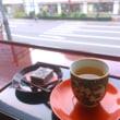 加賀棒茶でひと息