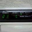 応接室  零下4度はLと出る