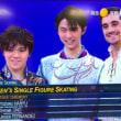 羽生結弦選手金メダル 宇野昌磨選手銀メダル おめでとうございます!!