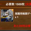 ジオン防衛作戦と艦隊戦の結果