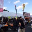 まつり起業祭八幡 2017