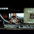 MHP2ndGプレイ日記 105 ~それでも狩りが好き~