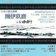 アミュゼ柏での柏市音楽家協会ミニコンサート「日本の歌を満喫 團伊玖磨はいかが?」