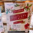 三井財閥のチカラ