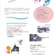 第31回おさかな大好きライブのポスター