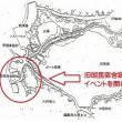 2018年5月19日(土)の志高湖で行われるイベントについて、キャンプの皆様へお知らせです。