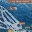 ➀八幡平リゾートパノラマスキー場プレオープン初滑り(2017.12.10)