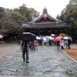 恵方三社詣、バスツアー