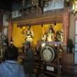 第1回・尊延寺歴史探訪