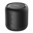 Amazonで買って2ヶ月使ってみて 『Anker SoundCore mini コンパクト Bluetoothスピーカー』