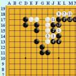 囲碁死活1030官子譜