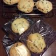 チョコチップクッキーと全粒粉パン