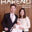 2/15  100日用 無料衣装ございます。札幌写真館フォトスタジオハレノヒ