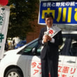 2区中川博司候補の出発式に出席