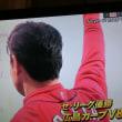 (フアン3号)    広島カープ優勝おめでとう!!!