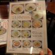 老麺館2番が移転しました~(。・∀・)ノ