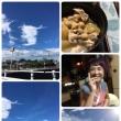 夏の空が好きです〜