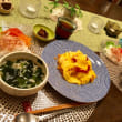 オムライスの夕ご飯&お弁当
