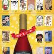 「Face-ta(フェイスタ)2017 山藤章二の似顔絵塾生展」に参加します。