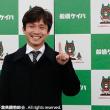 林幻調教師開業初勝利!