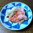 津軽の味 24