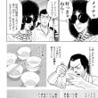 『焼肉で白メシ食べる?』前後編一挙公開!PART2