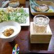 ふきのとうの天ぷらと大豆のかき揚げ