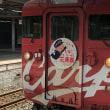 カープ列車 祝3連覇カン付き  115系 L-05編成 岡山駅