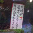 2017年8月21日(月)  奇特な人・・・菅澤さん、お疲れ様でした!