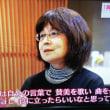 久保田早紀さんと久米小百合さん