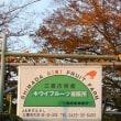 蕎麦懐石・御狩野@近藤勇生家と墓所の間