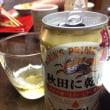 秋田に乾杯