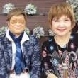 片岡五郎とマダム路子のエンジョイライフ・ゲスト西崎小恵子さん①