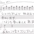 フラジオレット音をリファレンスとした超弱音領域の練習