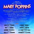 【舞台情報】舞台『MARY POPPINS(メリーポピンズ)』