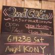 Angel KONYスケジュール追加