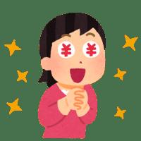 京都美山高等学校は、学校教育法第1条で定められている正規の高等学校です。 「サポート校」や「技能連携校」ではありません。おやすみ