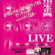 日付けが変わりまして本日下北沢BREATHでライブです!