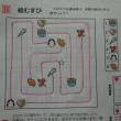 絵むすび  (朝日新聞2017.02.03編)