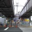 香川に帰ります。