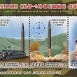 ミサイル連発の北朝鮮