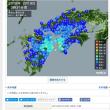 今日3時31分頃に四国、中国、九州地方で大きな地震がありました。
