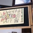 【笛吹市】桃農園の桃パフェ☆「麗しの夏パフェ」(ピーチカフェ なかにし)
